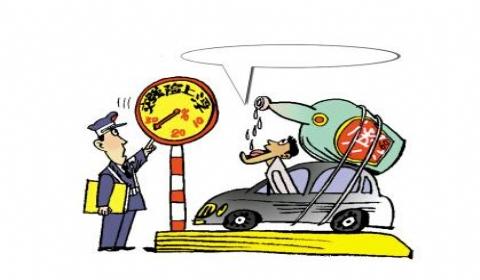 2020年最新酒驾标准是怎样的?新交规酒驾怎么处罚?